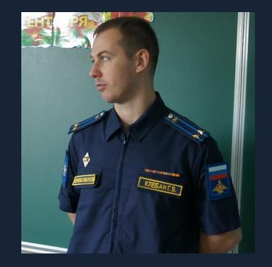 Підполковник Клебан Гергій Вікторович, фото twitter.com